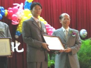 2004補教優良教師